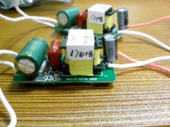 球泡灯控制板